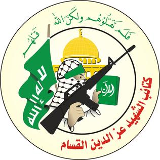 The Izz ad-Din al-Qassam Brigades is the military wing of the Palestinian Hamas organization.