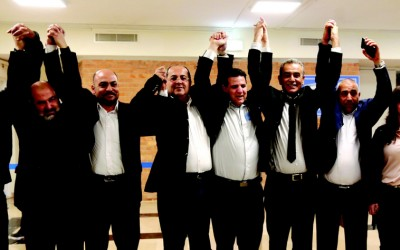 The Arab members of the Knesset