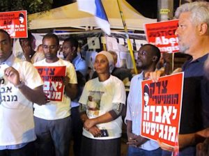 Gershon Baskin joins the Family of Avraham Abera Mengistu to mark two years since his disappearance.