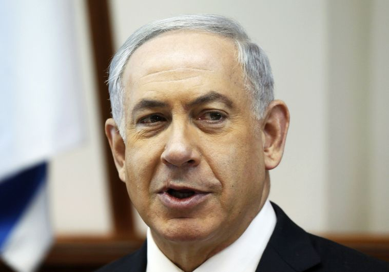 Binyamin Netanyahu. (photo credit:REUTERS)