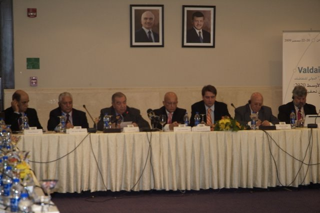"Gershon Baskin with world leaders at the ""Middle East 2020: Is the Comprehensive Settlement Possible?"" conference"