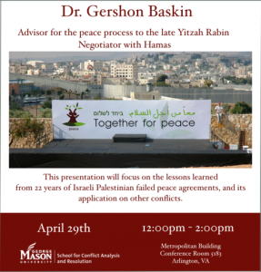 Gershon Baskin at George Mason