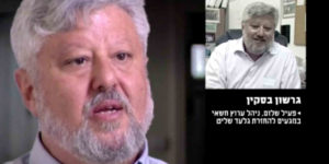 Gershon Baskin in The Documentary: New Revelations about Gilad Schalit