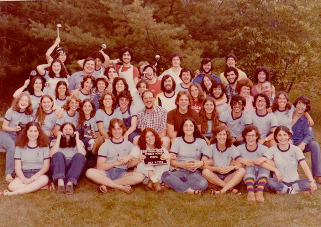 Gershon Baskin (Top Row, Second from Right in Blue Shirt) with the Camp Young Judaea Sprout Lake (Staff, — with Janice Isaac, Toby Fischer Morse, Larry Warmflash, Bob Belkin, Judy Schwartz Rodenstein, Michael Horowitz, Amy Drogin Schwartz, Alan Queen, Aron Kaufman, Wayne Horowitz, Andrea Molod, Gershon Baskin, Rebecca Fox, Sheri Fogel Dubiner, Ethan Halpern and Susan Altman. Photo take on July 4, 1976 in Verbank, NY, USA.