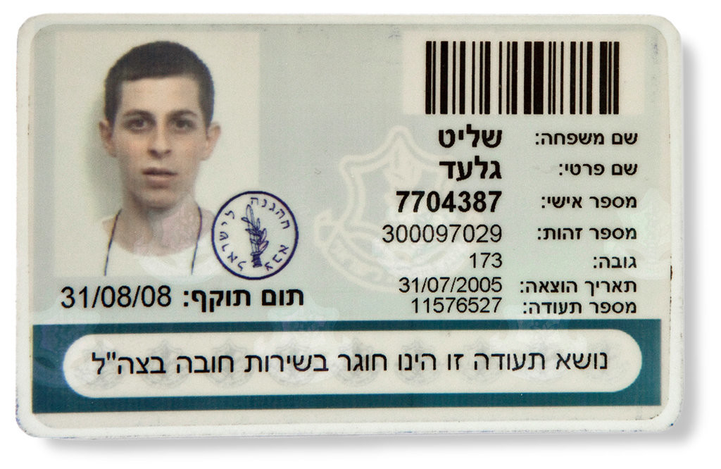 Gilad Schalit's military ID from 2005. Credit Michal Chelbin and Oded Plotnizki for The New York Times