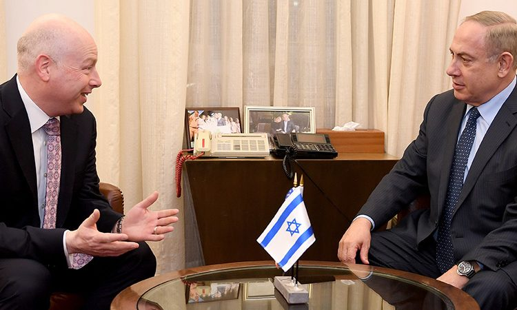 Jason Greenblatt, U.S.A. President Trump's special representative for international negotiations (a role that involves overseeing negotiations between Israelis and the Palestinians) with Israeli Prime Minister Benjamin Netanyahu.