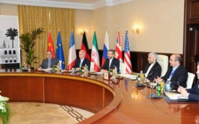 Iran - P5+1 negotiations in Baghdad May 23, 2012. (photo credit:REUTERS/Government Spokesman Office/Handout)