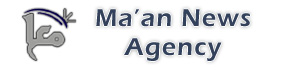 Maan News Agency