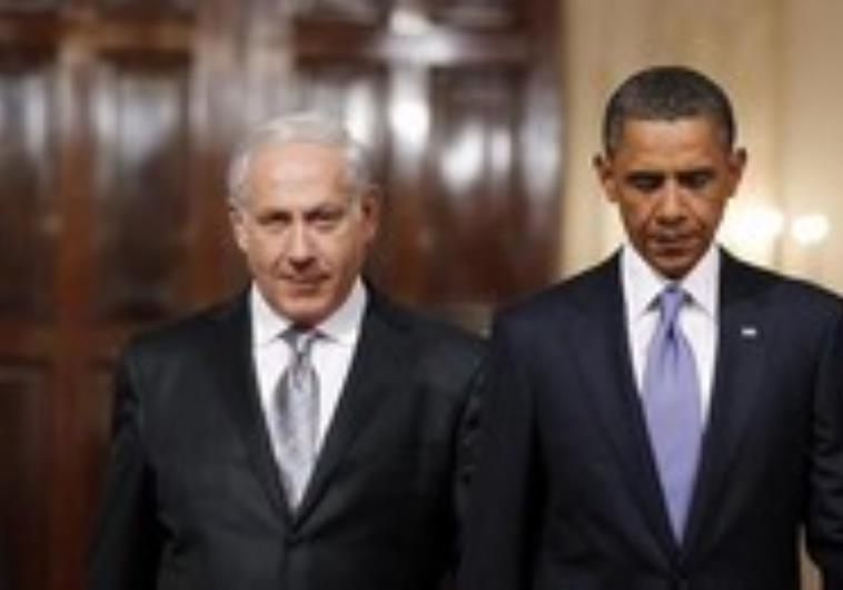 US President Obama with Prime Minister Netanyahu and PA President Abbas, September 1, 2010. (photo credit:REUTERS/Jason Reed )