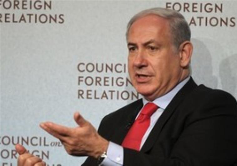 Israeli Prime Minister Benjamin Netanyahu speaks at a CFR meeting