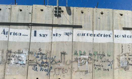 Wall adjacent to the Kalandiya refugee camp. Photo by: Ksenia Svetlova